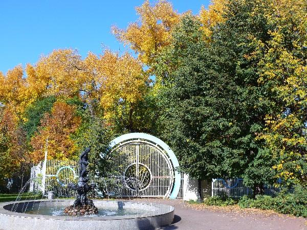"""фото """"Осенний парк"""" метки: ,"""