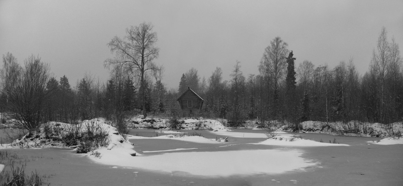 "photo ""***"" tags: black&white, panoramic,"