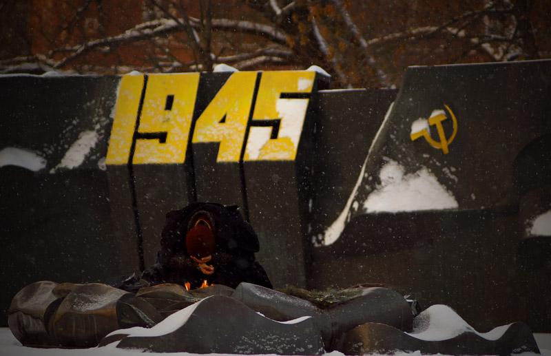 "photo ""1945"" tags: ,"