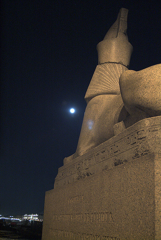 "photo ""The full moon"" tags: landscape, architecture, night"
