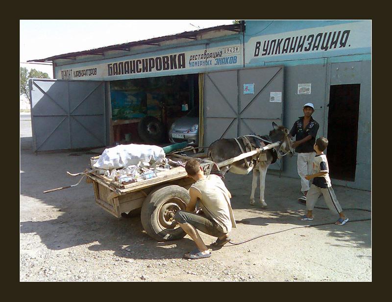 Спасибо, смешные картинки узбекский
