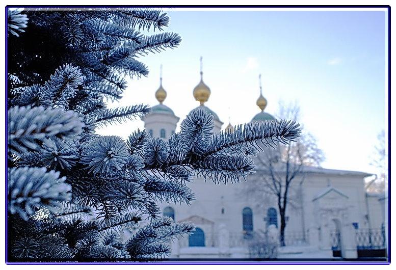 """фото """"С Рождеством Христовым..."""" метки: ,"""