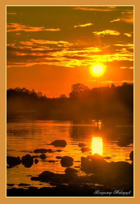 """фото """"Пора отдохнуть"""" метки: пейзаж, закат"""