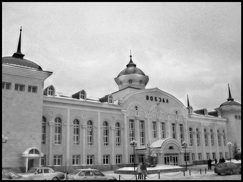 "фото ""Вокзал города N"" метки: город, архитектура, пейзаж,"