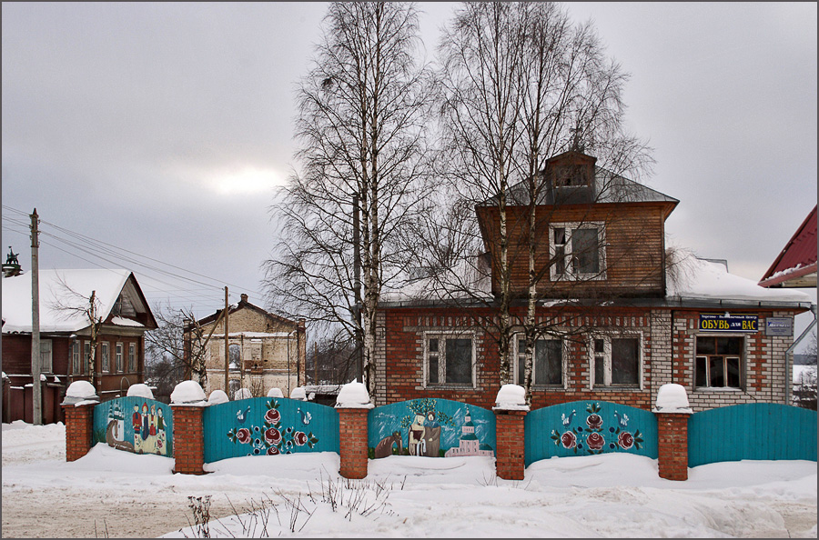 "photo ""History on the fence. Winter Totma"" tags: landscape, winter"