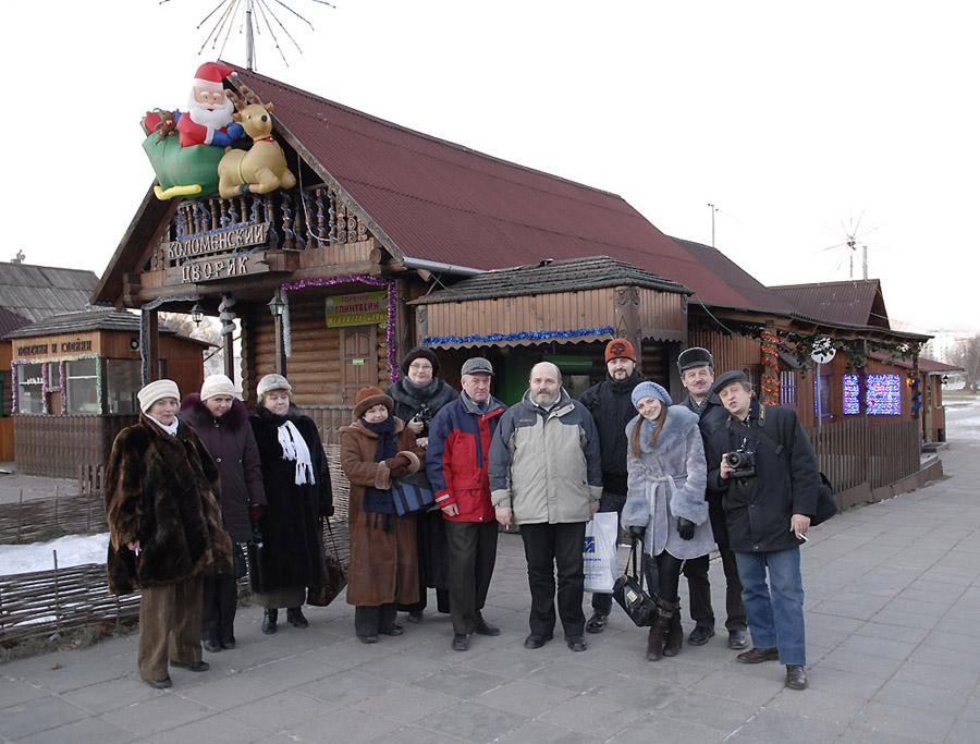 """фото """"форумчане"""" метки: жизнь ФФ,"""