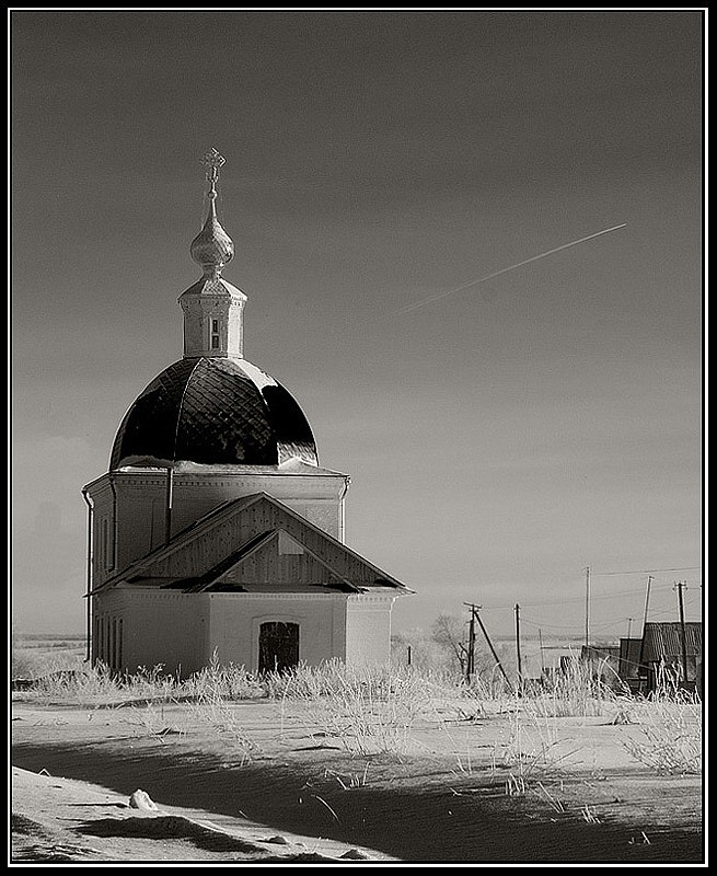 "photo ""Far away from large cities .."" tags: landscape, black&white, winter"
