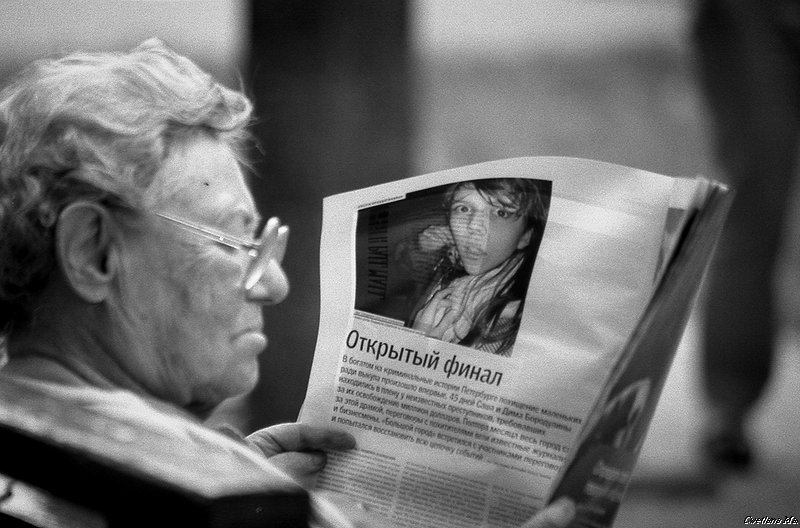"""фото """"Живые новости"""" метки: жанр,"""