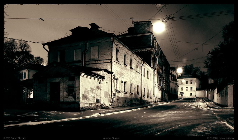 "photo ""Тишина"" tags: city,"