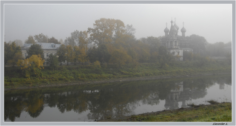 "photo ""Foggy morning"" tags: architecture, landscape,"
