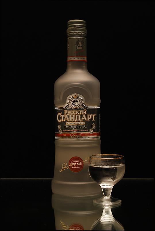 "photo ""Photo about vodka"" tags: still life,"