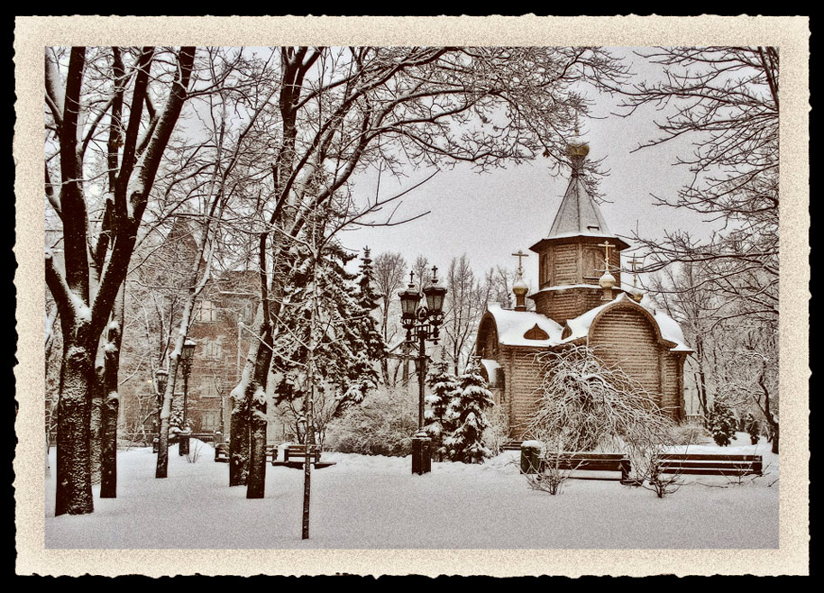 "photo ""Old postcard"" tags: architecture, landscape, winter"