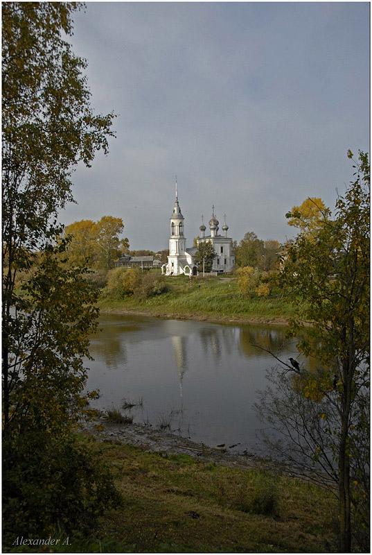 "photo ""Vologda backwater"" tags: landscape, autumn"
