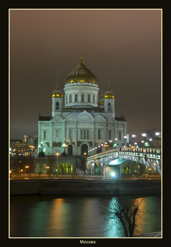 "фото ""Из серии ""Ночная Москва"" (1)"" метки: архитектура, пейзаж,"