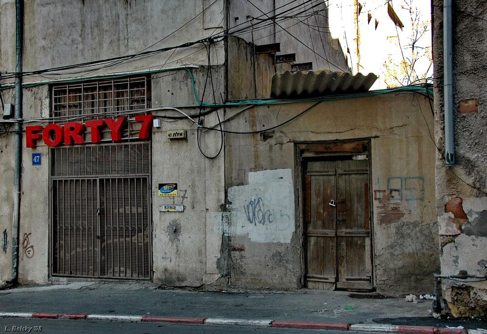 """photo """"47"""" tags: architecture, city, landscape,"""
