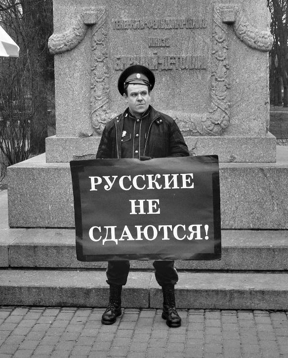Смешные картинки русские не сдаются, класса
