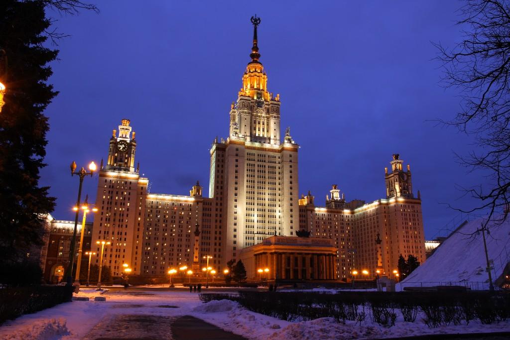 пейзаж такие московский университет фотографии неглубокой переработкой нефти