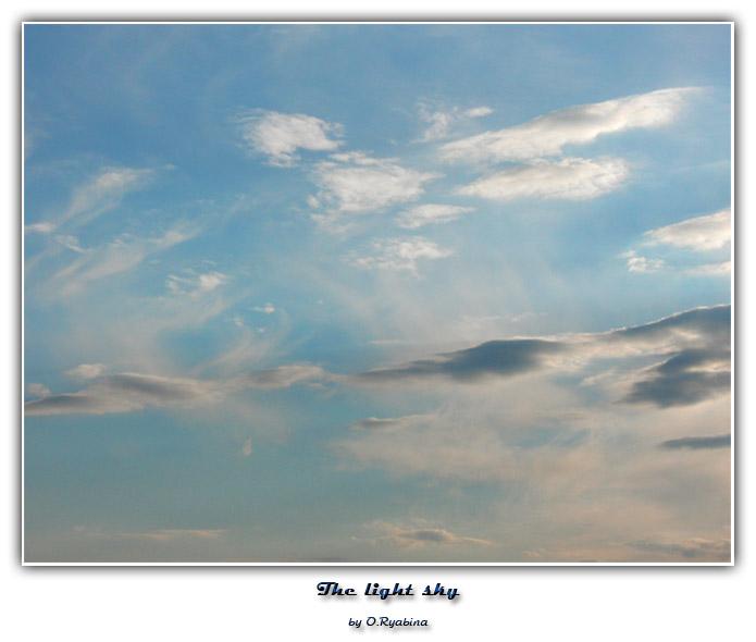Как засвеченное небо сделать
