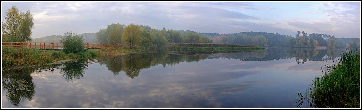 """photo """"Early autumn. Fog"""" tags: ,"""