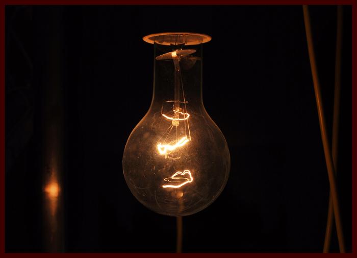 лампа ильича фото оказалось