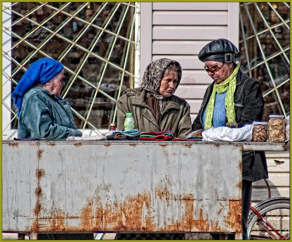 "photo ""Базар-Вокзал"" tags: portrait, genre, woman"
