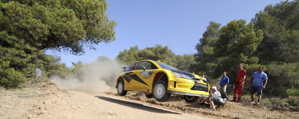 "photo ""56 Rally Acropolis II"" tags: sport,"