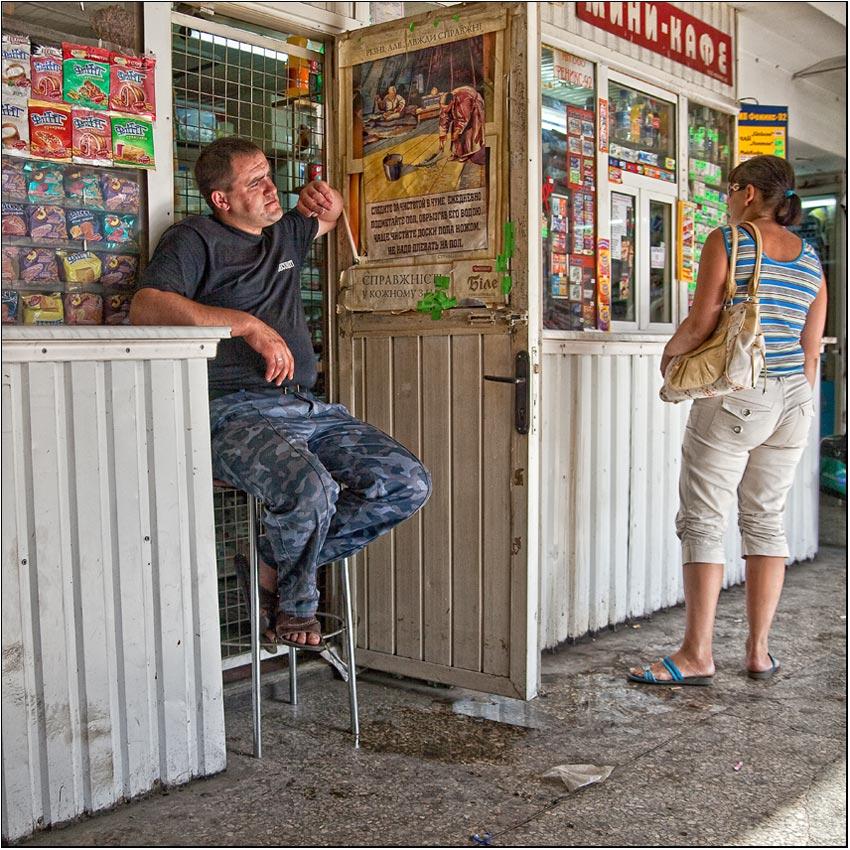 "фото ""Торговец палатки"" метки: жанр, город,"
