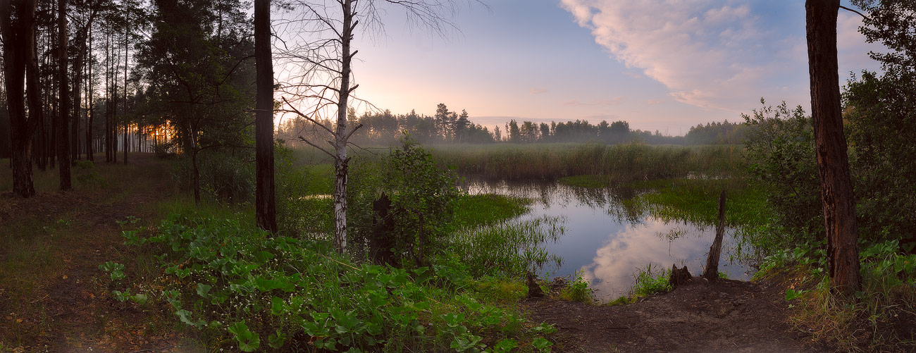 "photo ""***"" tags: panoramic, landscape,"