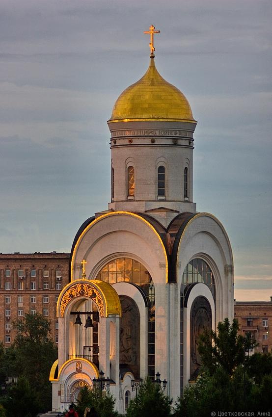 """фото """"Встречая закат.."""" метки: архитектура, город, пейзаж, храм"""