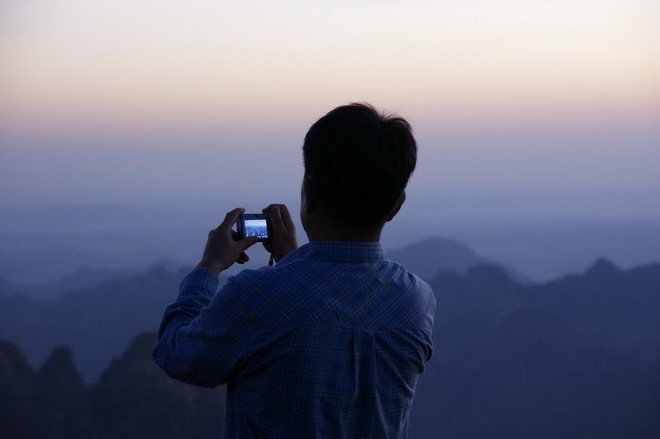 """photo """"Vivat  Photo!"""" tags: landscape,"""