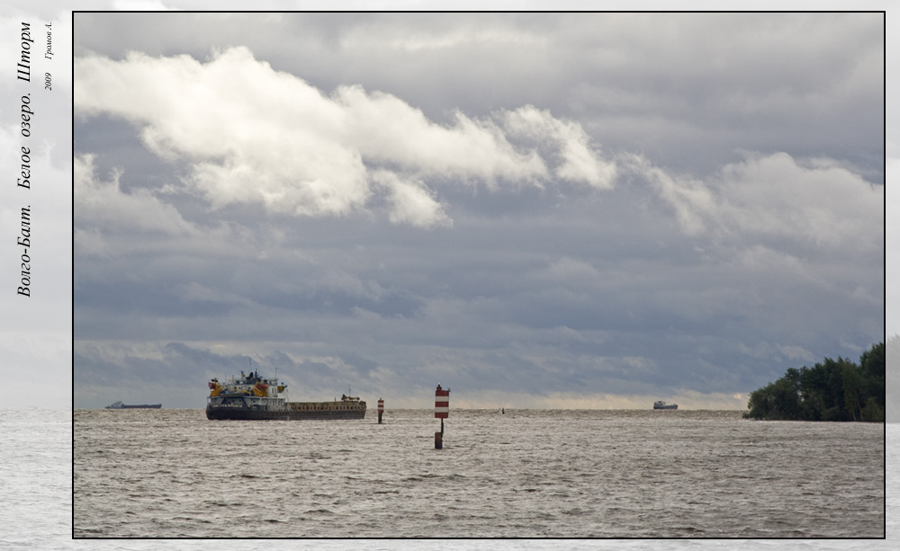 "фото ""Белое озеро"" метки: пейзаж, путешествия, Европа, вода"