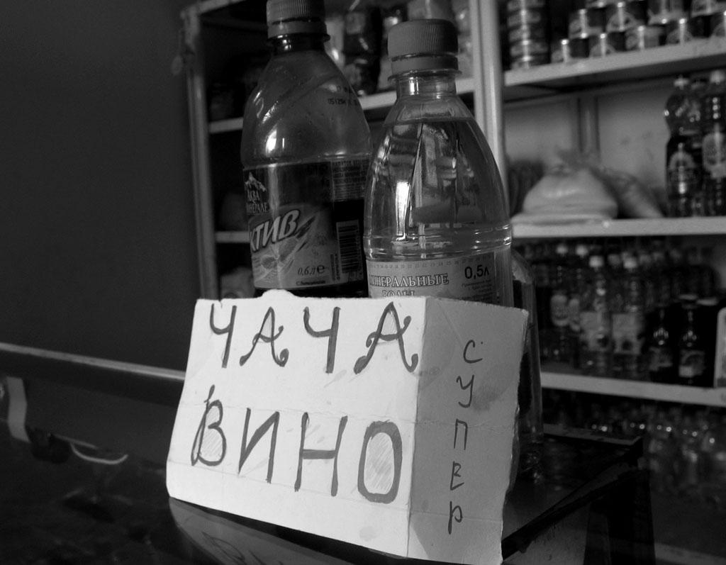 """фото """"Особенности абхазской рекламы"""" метки: натюрморт, юмор,"""