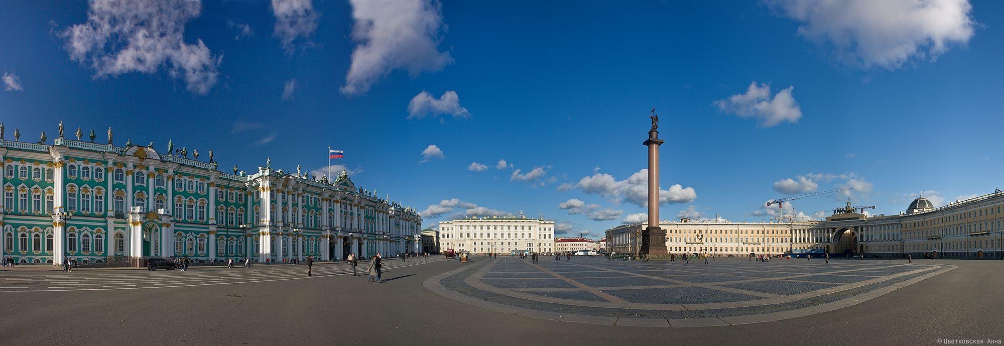 "фото ""Дворцовая площадь"" метки: панорама, Санкт-Петербург, здание"