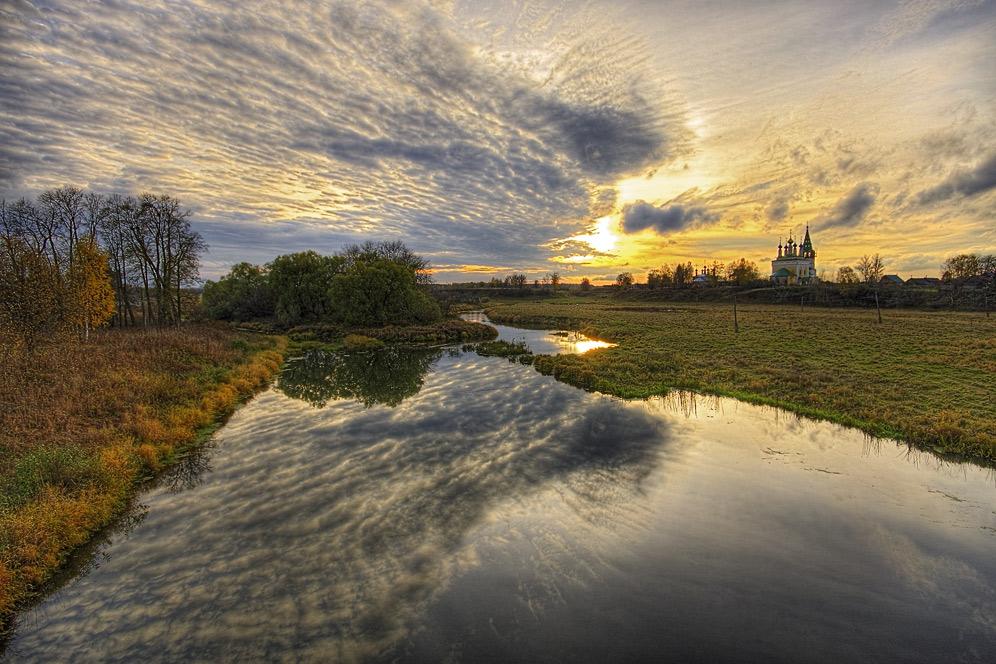 """фото """"Жар-птица"""" метки: пейзаж, осень"""