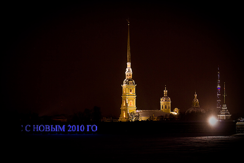 """фото """"С Новым годом!"""" метки: город,"""