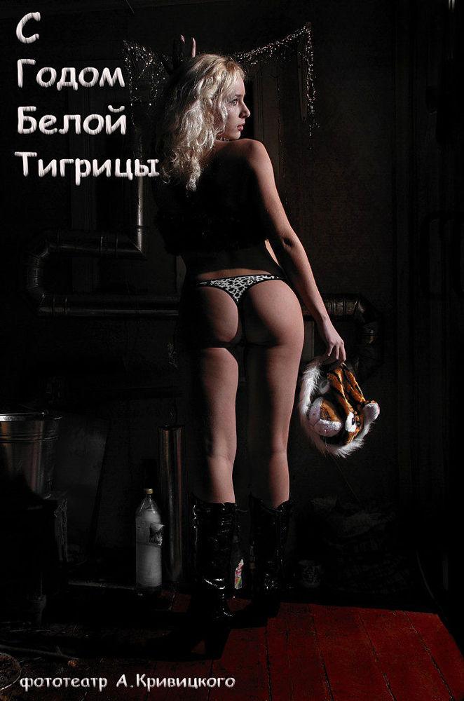 "photo ""кривицкий"" tags: portrait, woman"