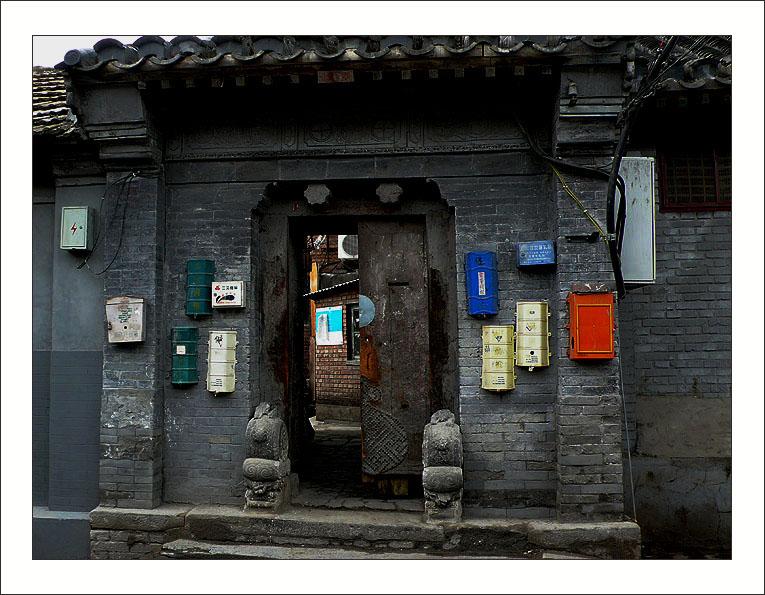 """photo """"beijing-15"""" tags: architecture, city, landscape,"""