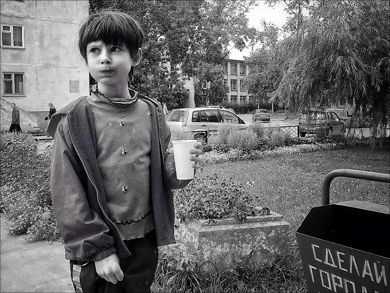 "photo ""Make City Cleaner"" tags: genre, portrait, children"