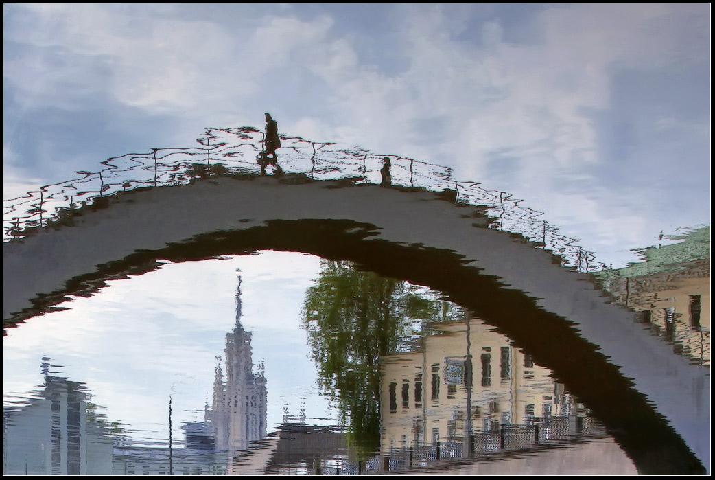 """photo """"Bridge"""" tags: landscape, city, water"""