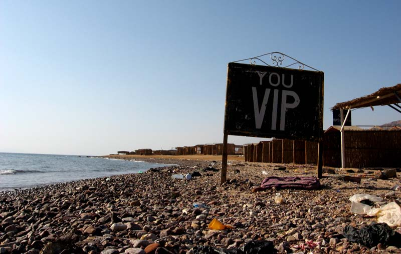 "photo ""for V.I.P. only"" tags: travel, landscape, Africa, winter"