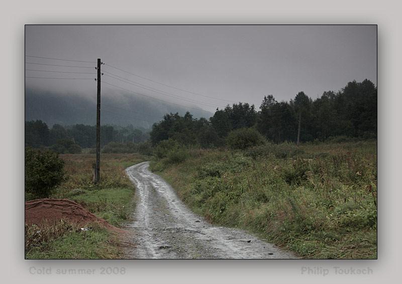 "фото ""Холодное лето 08-го."" метки: пейзаж, лето"