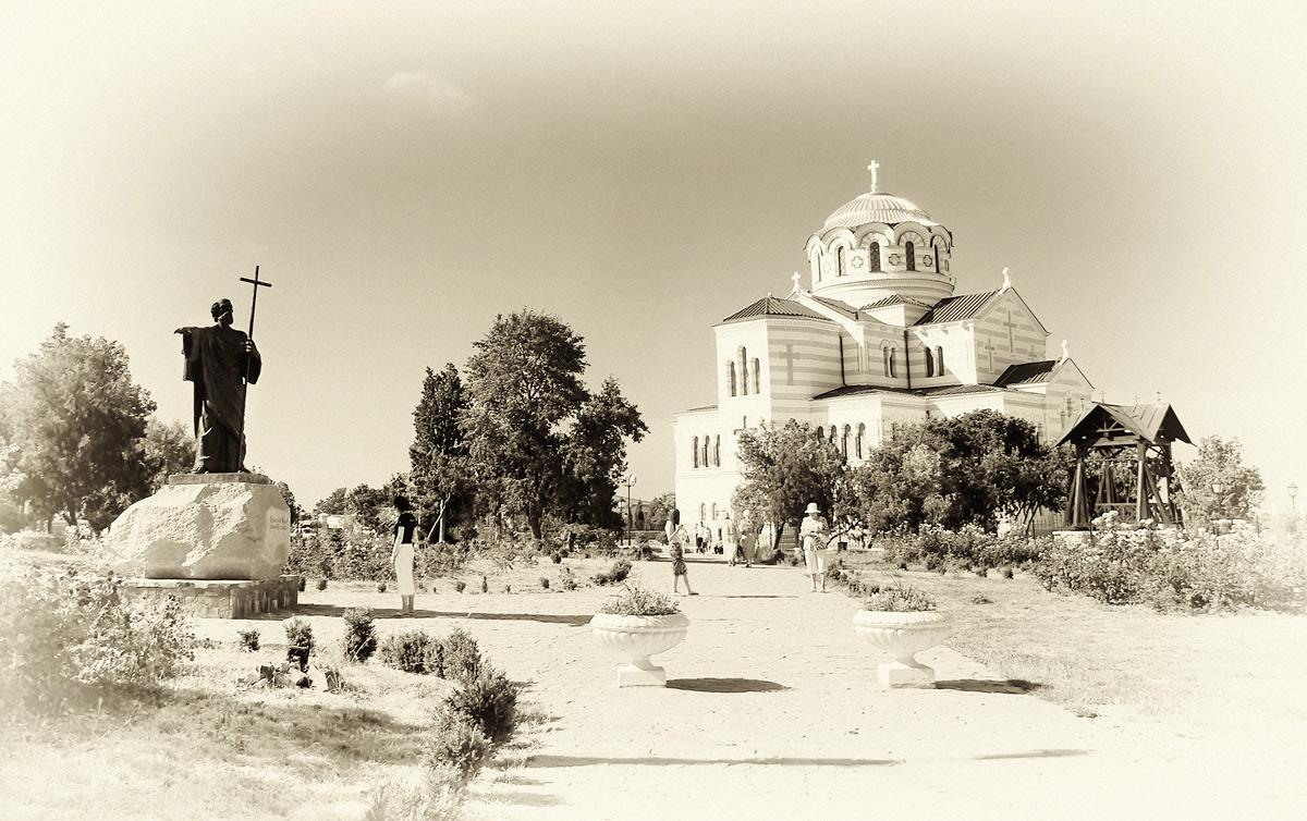 """фото """"Собор в Херсонесе Таврическом"""" метки: архитектура, ретро, пейзаж,"""