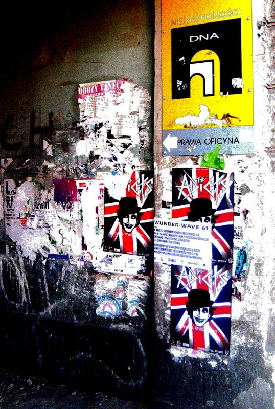 """фото """"Обычная лодзинская подворотня"""" метки: город, фрагмент,"""