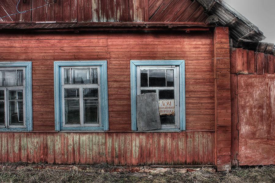 "photo ""***"" tags: architecture, fragment, landscape,"