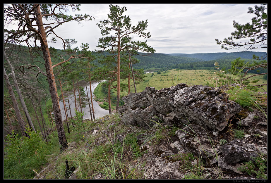"""photo """"On a rock / 0175_0045"""" tags: landscape, mountains, rocks, summer"""