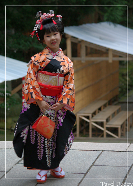 "photo ""A Japanese Girl"" tags: portrait, children"