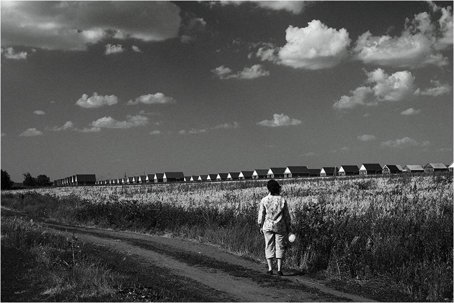 """photo """"***"""" tags: landscape, city,"""