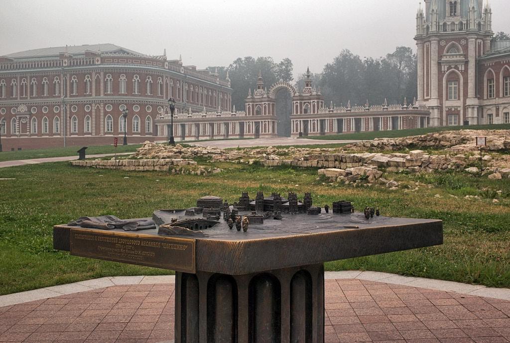 """фото """"Царицыно Х 2"""" метки: архитектура, пейзаж,"""
