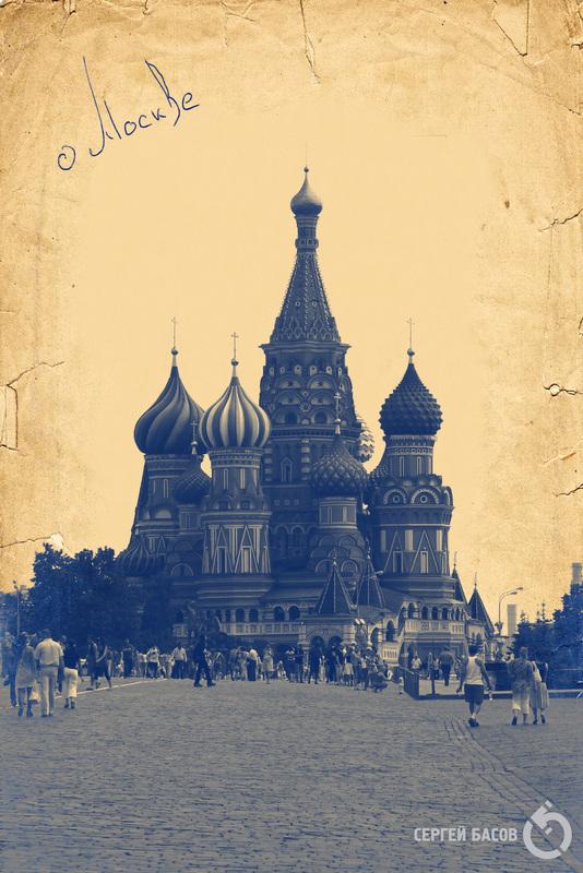 "фото ""о Москве"" метки: архитектура, город, пейзаж,"