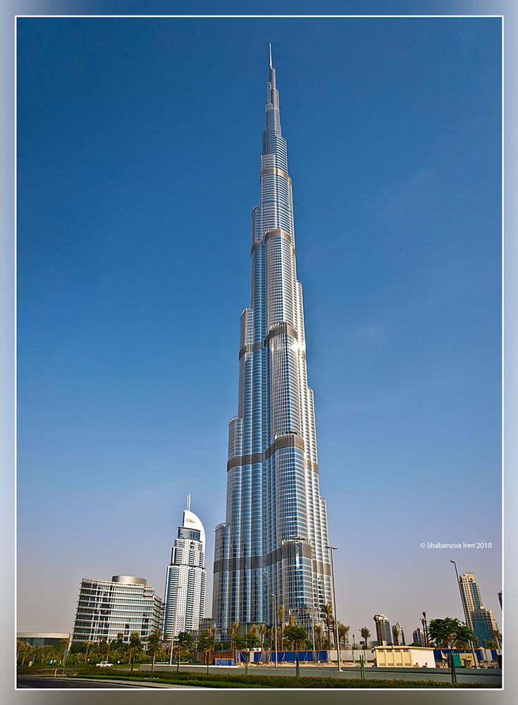 """фото """"Самое высокое здание в мире"""" метки: архитектура, город, пейзаж,"""